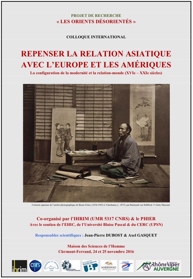 repenser-la-relation-asiatique-1-basse